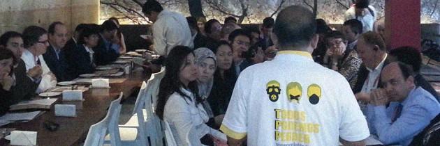 Importante participación de nuestra ONG en ronda TPP en Lima, Perú